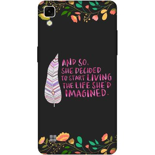 Print Opera Hard Plastic Designer Printed Phone Cover for lg xpower Colorful leaf