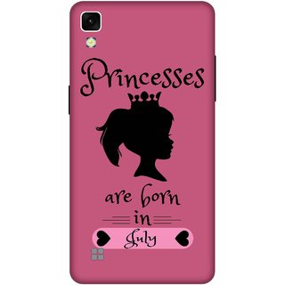 Print Opera Hard Plastic Designer Printed Phone Cover for lg xpower Princess are born in july