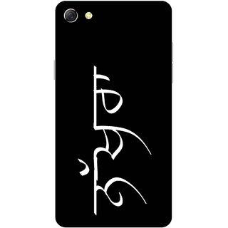 Print Opera Hard Plastic Designer Printed Phone Cover for oppo f3plus-oppo r9splus Nakhra black and white
