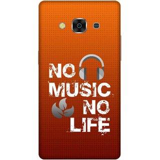 Print Opera Hard Plastic Designer Printed Phone Cover for samsunggalaxy j3pro No music no life