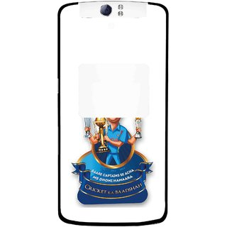 Snooky Printed Cricket Ka Badshah Mobile Back Cover For Oppo N1 - Multi