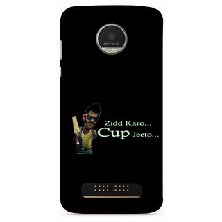 Snooky Printed World cup Jeeto Mobile Back Cover For Moto Z - Multi