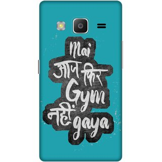 Print Opera Hard Plastic Designer Printed Phone Cover for samsung z32015-z3corporateedition Mai aaj fir gym nahi gaya