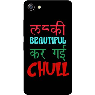 Print Opera Hard Plastic Designer Printed Phone Cover for vivo x7plus Bollywood song