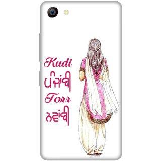 Print Opera Hard Plastic Designer Printed Phone Cover for vivo x7plus Pink punjabi suit girl