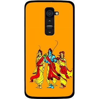 Snooky Printed God Rama Mobile Back Cover For Lg G2 - Multi