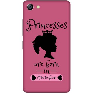 Print Opera Hard Plastic Designer Printed Phone Cover for vivo x7plus Princess are born in october