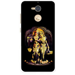 Snooky Printed Radha Krishan Mobile Back Cover For Gionee S6 Pro - Multi
