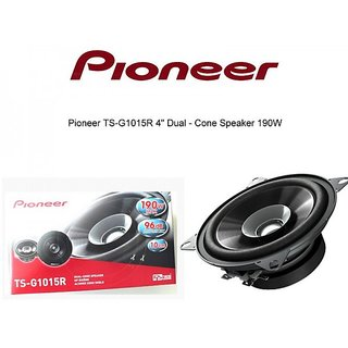 Best Buy Car Audio Installation Coupon