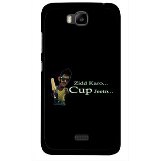 Snooky Printed World cup Jeeto Mobile Back Cover For Huawei Honor Bee - Multicolour