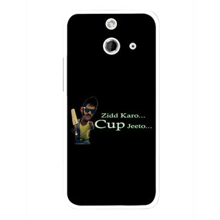 Snooky Printed World cup Jeeto Mobile Back Cover For HTC One E8 - Multicolour
