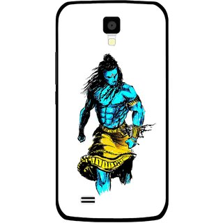 Snooky Printed Bhole Nath Mobile Back Cover For Gionee Pioneer P2S - Multicolour