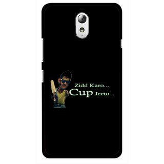 Snooky Printed World cup Jeeto Mobile Back Cover For Lenovo Vibe P1M - Multicolour