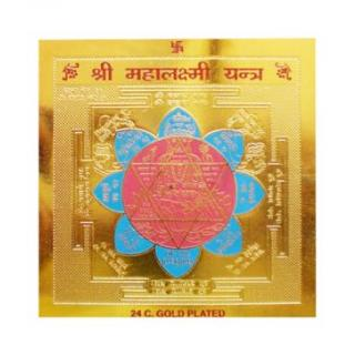 Shree Mahalaxmi Yantra 24 Caret Gold Plated