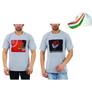 130115f77f53 Buy Vestiario Printed Independence day T-shirt combo of 2 WITH FREE ...