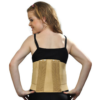 Vitane Perfekt Contoured Lumbar Sacro Support/Back Muscle Pain/Sprain