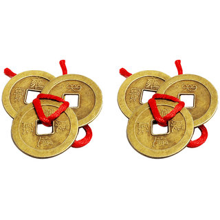 Combo of Two Feng Shui Chinese Coins For Wealth and Good Luck