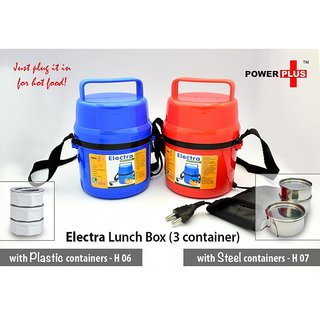 H-06 POWER PLUS ELECTRA(ELECTRIC LUNCH BOX) WITH PLASTIC CONTAINERS(3 CONTAINER)(ASSORTED COLOUR)PIECE 1