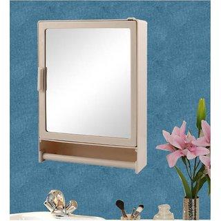 Zahab Style Single Door Plastic Bathroom Cabinet With Mirror Rod Ivory