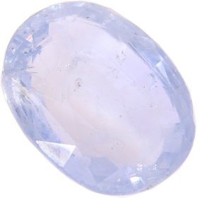 NATURAL BLUE SAPPHIRE 3.85 CTS.
