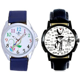 Maa All Language And Colouring Flowers Analog Men's Combo Wrist Watch