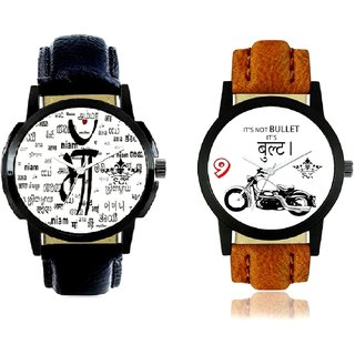 Maa All Language And Royal Bullet Analog SCK Combo Watch -For Men