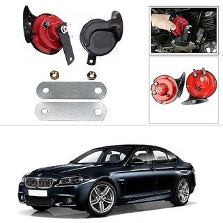AutoStark Thai Electric 60B Car Horn (12V) For BMW 5-Series