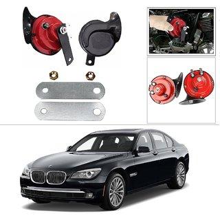 AutoStark Thai Electric 60B Car Horn (12V) For BMW 5-Series Old