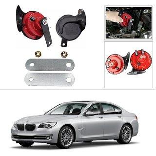 AutoStark Thai Electric 60B Car Horn (12V) For BMW 7-Series