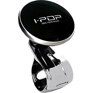 I-Pop Vehicle Steering Knob For  Maruti Suzuki Zen