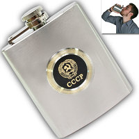 07 Oz STAINLESS STEEL Drinks Hip Pocket Wine Flask Screw Cap - 50
