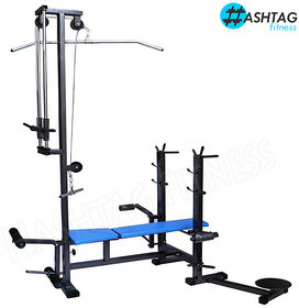 Hashtag 20 IN 1 Heavy Duty Multi Bench For Muscle Build
