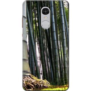 Redmi Note 4 Printed Back Case Cover - Nature Design