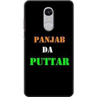 Redmi Note 4 Printed Back Case Cover - Panjab Da Puttar Design