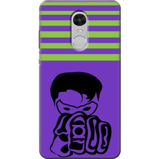 Redmi Note 4 Printed Back Case Cover - Multicolor Design