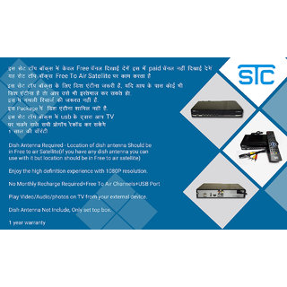 STC H-101 DTH Free To Air HD TV Set Top Box Satellite Receiver (No Recharge)