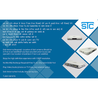 Buy STC Free To air HD MPEG-4 Set up box, No monthly recharge Online - Get  7% Off