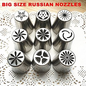 Imported 9pcs Russian Tulip Icing Piping Nozzles Cake Decoration Tips Home DIY Tools