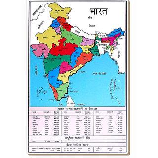 Buy littlegenius map india hindi online get 0 off littlegenius map india hindi gumiabroncs Images