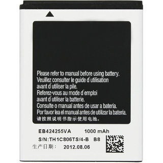 Samsung Trender Battery 1000 mAh