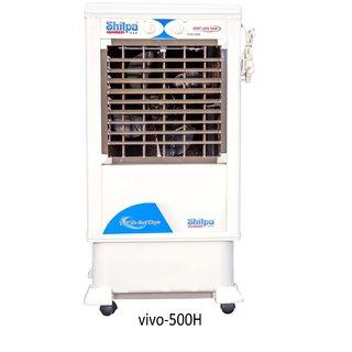 Shilpa Cooler Vivo-500H 1 Blade Room Cooler