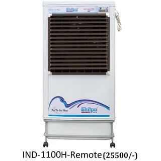 Shilpa Cooler IND-1100H 1 Blade Industrial Cooler
