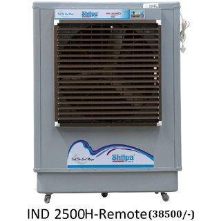 Shilpa Cooler IND-2500H 1 Blade Industrial Cooler