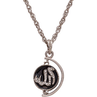 Memoir Brass Silver plated black enamel Allah word swivel pendant