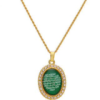 Memoir Brass Gold plated green enamel Qoran muslim chain pendant