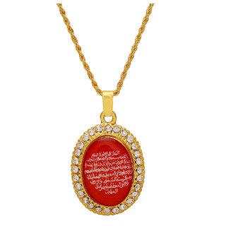 Memoir Brass Gold plated Red enamel Qoran muslim chain pendant