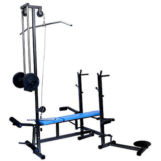 SPORTO FITNESS 20 IN 1 HOME GYM