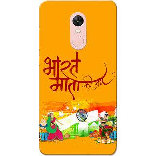 Redmi Note 4, Redmi Note 4X Case, Bharat Mata Ki Jai Slim Fit Hard Case Cover/Back Cover for Redmi Note 4/Redmi Note 4X