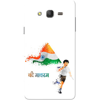 Galaxy On7 Case, Galaxy On7 Pro Case, Vande Mataram Slim Fit Hard Case Cover/Back Cover for Samsung Galaxy On 7/On7 Pro