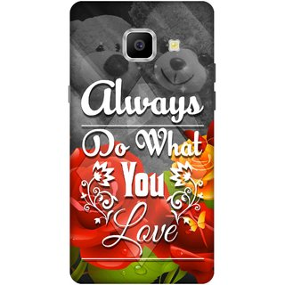 Print Opera Hard Plastic Designer Printed Phone Cover for   Samsung Galaxy A9 Pro (2016) Do What You Love